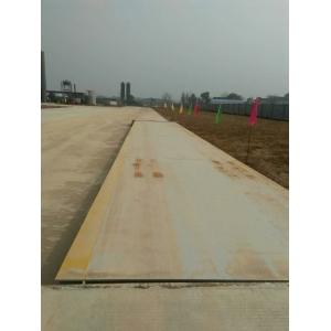 江西宏发路桥建筑有限公司